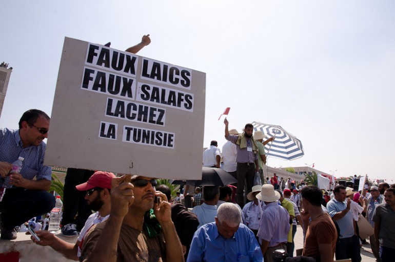 Manifestation en Tunisie 2012